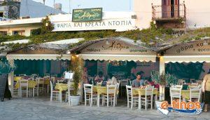 Αίθριο - Εστιατόριο - Ταβέρνα
