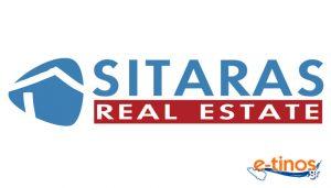 Γιώργος Σιταράς Tinos Properties - Μεσιτικό Γραφείο