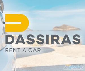 ad dassiras-250x300
