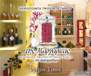 ad_tismargaritas-250x300